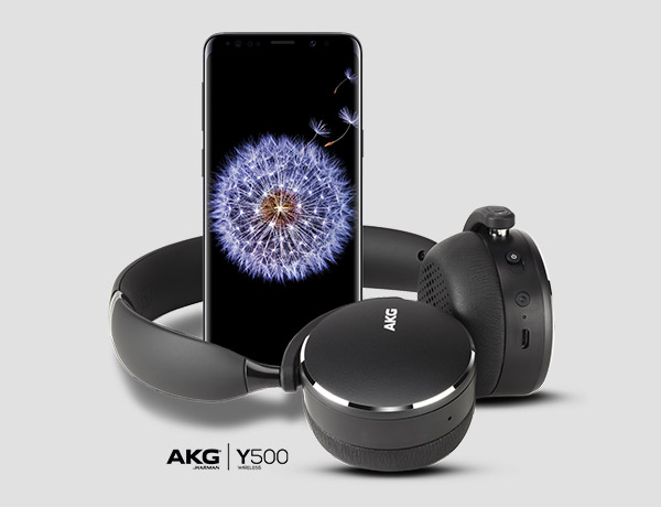 Boxing Week bonus gift: AKG headphones